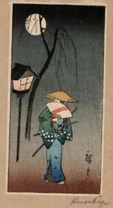 Japanese Hiroshige Color Woodblock Woman With Fan