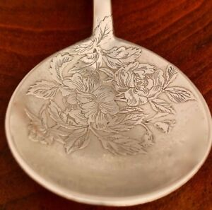 Superb Shiebler Sterling Silver Soup Spoon Aesthetic Period Engraved Floral