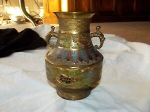 Antique Handled Vase Gold Metal Brass Bronze Enamel Champleve Cloisonne Japanese