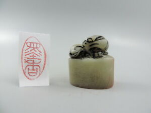 Antique Chinese Hand Carved Shoushan Stone Seal Stamp Signet Set Pixiu Statue A