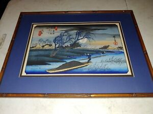Antique Woodblock Print Utagawa Hiroshige 53 Stations Tokaido Senba Station