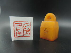 Antique Hand Carved Chinese Old Shoushan Stone Seal Chop Stamp Seal Signet E