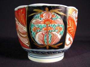 19th C Meiji Imari Japanese Soba Choko Polychrome Gosai Noodle Dipping Cup
