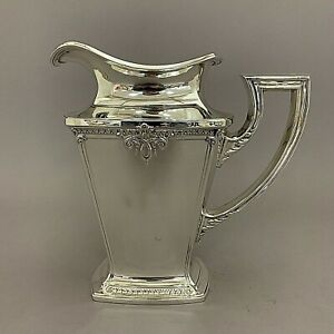 Trianon By International Sterling Silver Water Pitcher