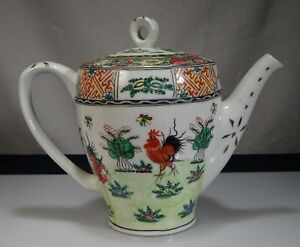 Chinese Export Porcelain Rooster Teapot 55451