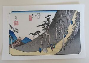 Japanese Small Woodblock Print Hiroshige Sayononaka Mountain Near Nissaka