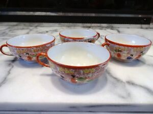 Set Of 4 Antique Japanese Kutani Geisha Hand Painted Tea Cup Made In Japan 4