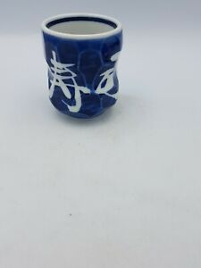 Japanese Fine Porcelain Brush Pot Blue White Japanese Characters Dimpled Sides