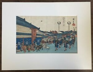 Antique Pare Utagawa Hiroshige 1797 1858 Original Woodblock Print 19th C