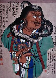 Large Ink Colors Painting Signed Chinese Daoist Snake Deity W Calligraphy
