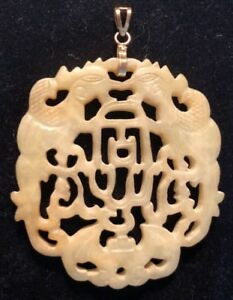 Old Chinese White Jade Carved Pendant Rooster S Bat 14 K Gold Finding