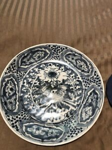 Ming Dynasty Swatow Plate From Binh Thuan Shipwreck Christies Sale