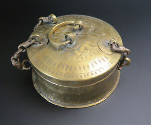 Antique Indian Hand Wrought Brass Chapati Bread Betel Nut Box India