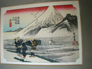 Japanese Woodblock Mountain Print Framed Matted By Uchida Art Co 22