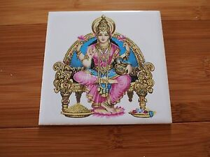 Vintage Old Collectible Rare Hindu God Figure Ceramic 4x4 Wall Tile 4 Orient