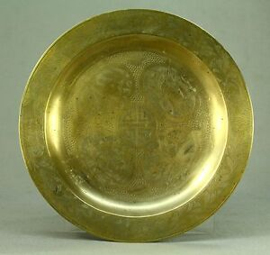 Antique Chinese Export Thick Cast Tooled Bronze Plate