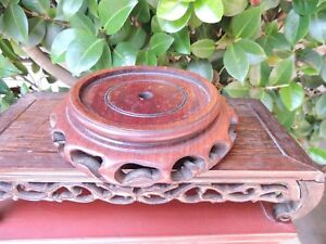 11 Antique Chinese Hand Carved Wood Stand