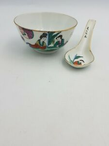 Vintage Chinese Fine Porcelain Rice Soup Bowl Spoon Hand Painted Geishas 2pc Set
