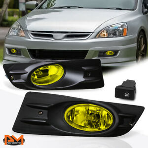 For 06 07 Honda Accord 2dr Amber Lens Front Bumper Driving Fog Light lamp switch