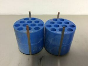Iec Centrifuge Rotor Bucket Adapter 222 5 Ml Cat 5712 Pk 2