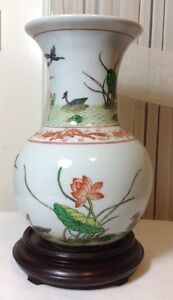 Vintage Chinese Porcelain Vase With Dragon Duck Lotus
