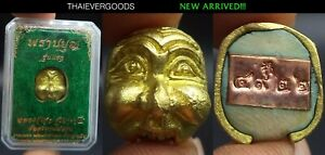 Lp Kaew V Frist Pran Boon Mask Gold Temple Code 4922 Thai Amulet Wealthy Luck