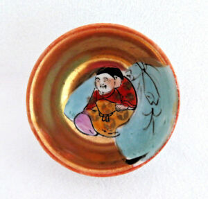 Antique Signed Japanese Kutani Porcelain Sake Cup