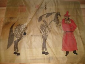 Antique Chinese Painting On Fabric Horse And Man Signed Stamped 12 X10