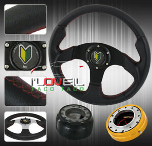 3pc Combo Quick Release Hub 320mm Racing Steering Wheel For Nissan S13 240sx