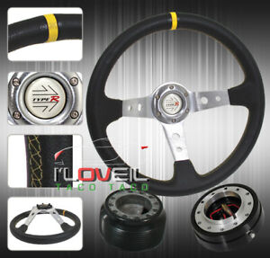 Scion Tc Black Silver Yellow Steering Wheel Quick Release Horn Hub Adapter