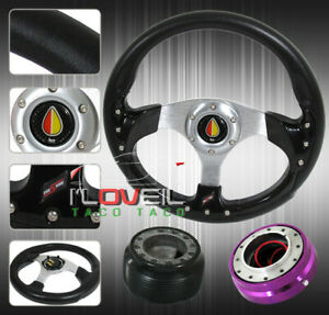 Accord Cd Prelude 320mm Leather Steering Wheel security Quick Release Hub Purple
