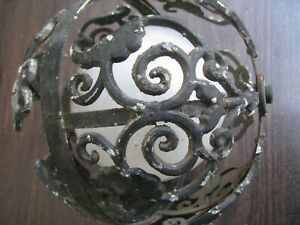Vintage Metal Ornate Outdoor Porch Patio Wall Sconce Light Entrance Lamp