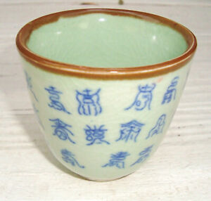 Vtg Signed Chinese Celadon Calligraphy Tea Bowl Cup 4 Character Mark Crackle