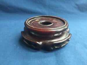 Chinese Carved Wood Display Stand For Porcelain Vase Or Lamp Base