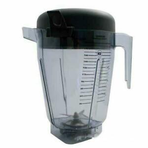 Vitamix 15899 1 5 Gal Xl Container Complete