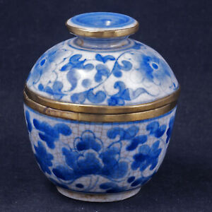 Chinese Porcelain Tea Bowl With Shunzhi Reign Mark 19th Century