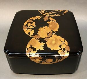 Antique Japanese Lacquer Box With Makie