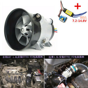 Car Electric Turbo Supercharger Intake Fan Boost W 30a Electronic Speed Control