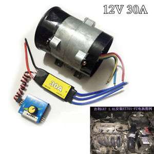 12v Car Electric Turbo Supercharger Kit Air Intake Fan Boost W 30a Brushless Esc
