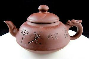 Yixing Zisha Antique Purple Clay Incised Characters Dragon Handle 6 7 8 Teapot