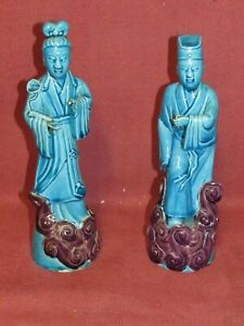 Pair Old Or Antique Chinese Turquoise Ceramic Figurines Signed As Is