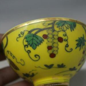 Old China Porcelain Gilt Gold Grape Bamboo Cup Bowl Yellow Ming Chenghua Mark