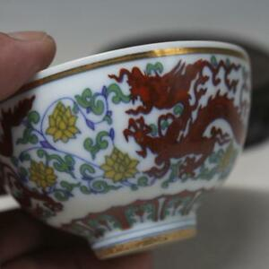 Old China Porcelain Ming Chenghua Doucai Contrasting Lotus Dragon Bowl Cup