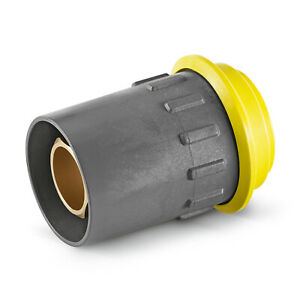 Karcher Pressure Washer Quick Release Coupling For Hd Hds Machines 2 115 000 0