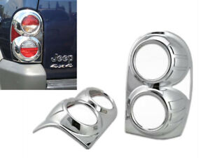 Chrome Tail Light Cover Covers For 2002 2003 2004 2005 2007 Jeep Liberty