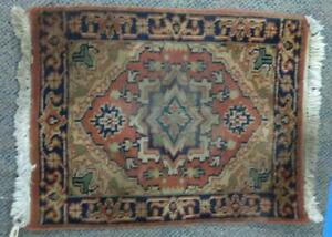 Old Vintage Antique Persian Oriental Carpet Rug 26 By 19 Small Rectangle Art