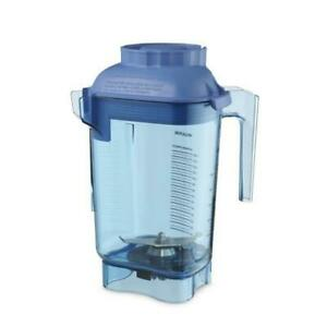 Vitamix 58988 Colored Advance 48 Oz Blue Blender Container