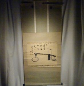 Japanese Calligraphy Hanging Scroll Painting 56634