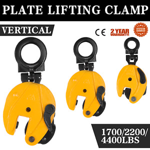 Industrail Vertical Plate Lifting Clamp Lift 0 8t 1t 2t 1760 4400lbs Capacity