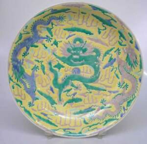 Large Antique Chinese Porcelain Fam Yellow Dragon Plate Kangxi Marked 19th